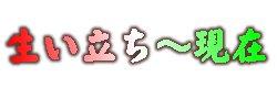 1_oitachi