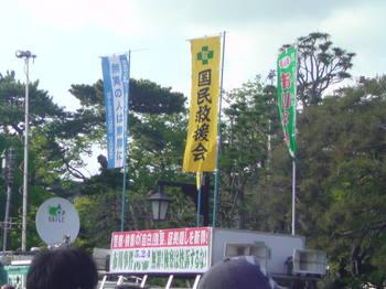20110524161620