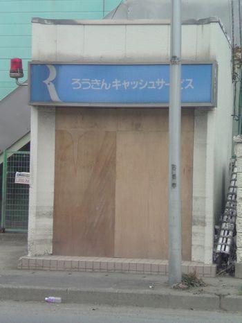 20110915115010